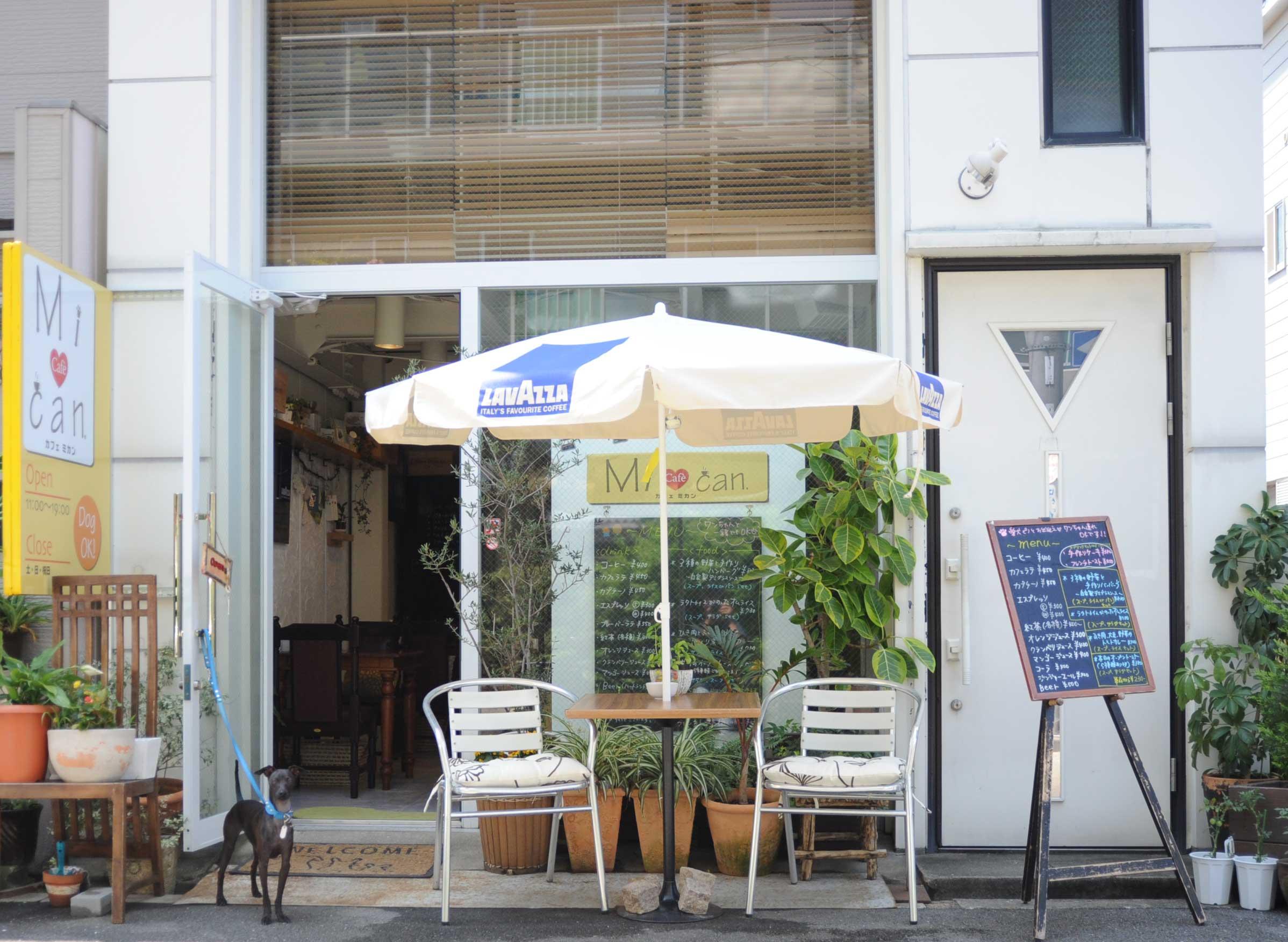 cafe Mi-Can