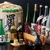 だいこん屋 - ドリンク写真:清酒は全て愛知県産