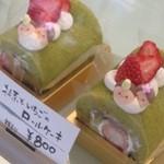 ケーキハウス那伊斗 - 料理写真: