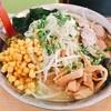 らーめんの店 ヨーコソ - 料理写真:こく塩タンメン(750円)+中盛り(1.5玉)(100円)