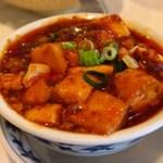 重慶飯店 - ランチタイム麻婆豆腐
