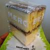 ベイクドマジック - 料理写真:チーズケーキラスク