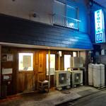 煮干鰮らーめん 圓 - 201603 お店の外観