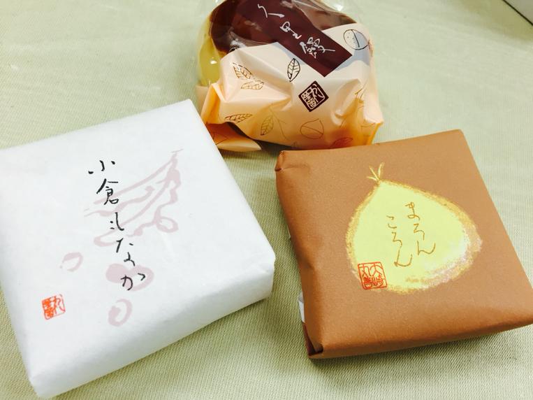 大崎丸善 吉島店