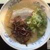 福万亭 - 料理写真:とんこつラーメン=640円 ほらっスープが・・