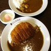 カレーハウス CoCo壱番屋 - 料理写真:「ロースカツカレー」ポーク732円