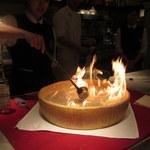 ザ キッチン サルヴァトーレ クオモ - 炎が上がって