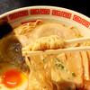菊の屋 - 料理写真: