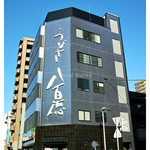 48360573 - 店舗外観(2016.01)
