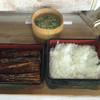 湯之元食堂 - 料理写真: