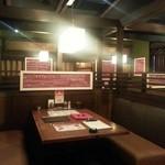 フレンチ肉バル 後藤 -