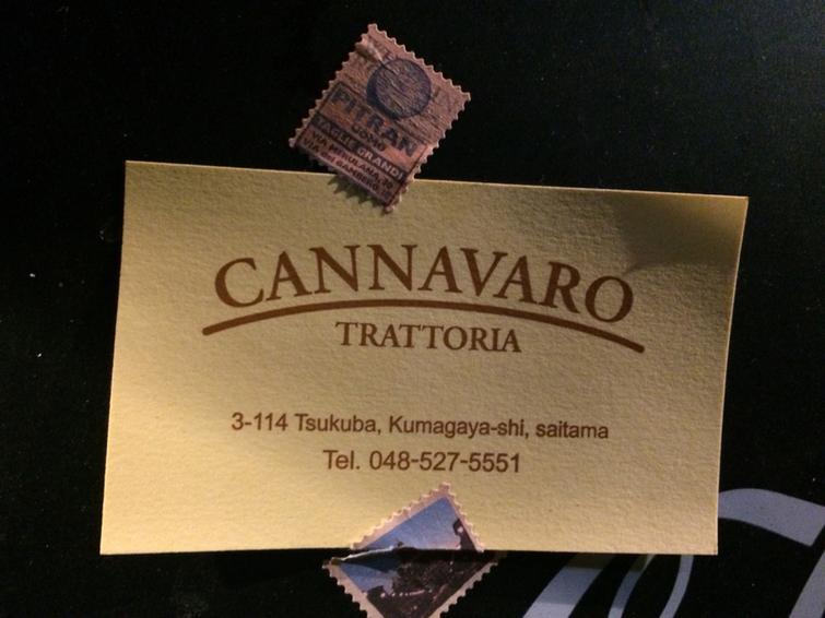 トラットリア カンナバーロ