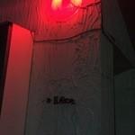 星港夜 -
