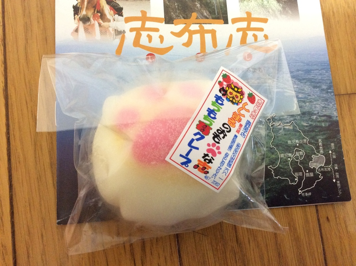 奥野製菓店