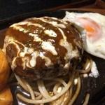 清香園 - こだわりのハンバーグ(960円)