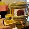 そば処 開運そば - ドリンク写真:桑の都樽酒 実際は一升瓶からです。