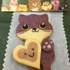 ヘンテコ - 料理写真:紫こねこのクッキー(ホワイトデー仕様)
