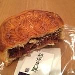 大阪 聘珍樓 - まぁまぁ美味しい。皮がまったりコクがあって美味しい。