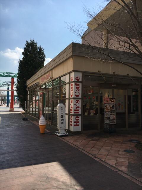 ホリーズカフェ イオン三田ウッディタウン店