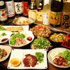 博美家 - 料理写真:京都ならではの素材と味を、ほっこり と ♪