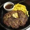 いきなり!ステーキ - 料理写真:ワイルドハンバーグ(300g) 1080円