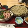 竹笛 - 料理写真:素揚げ野菜と鴨汁蕎麦 1430円 ランチなのでイナリ付き