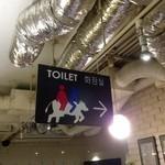 48434807 - トイレはこちら→