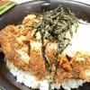 とん亭 - 料理写真:黒豚ロースかつ丼