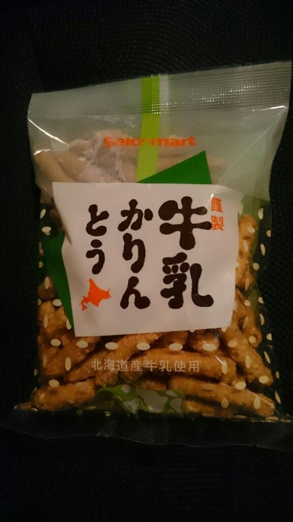 セイコーマート 常総新石下店