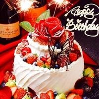 ◆超豪華サプライズホールケーキ◆