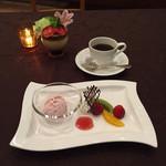レストラン ラヴァンド -