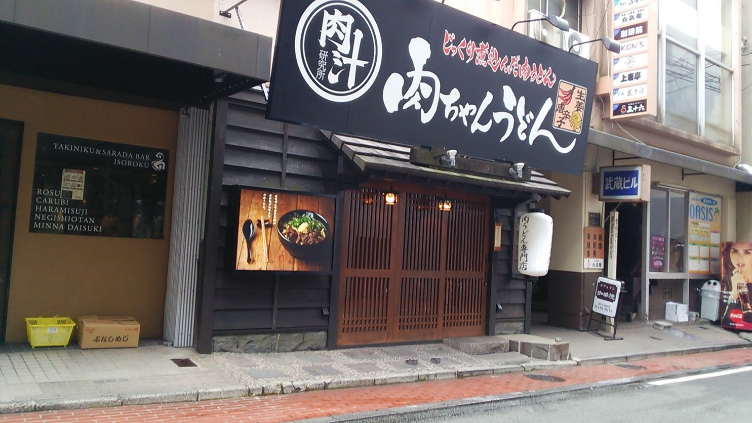 肉ちゃんうどん 熊本店