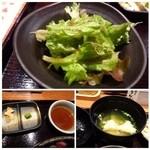 串焼き かりんこ - ◆サラダはリーフのみ。 ◆「お味噌汁」には南関揚げが入りいいお味ですが、量が少なくて・・