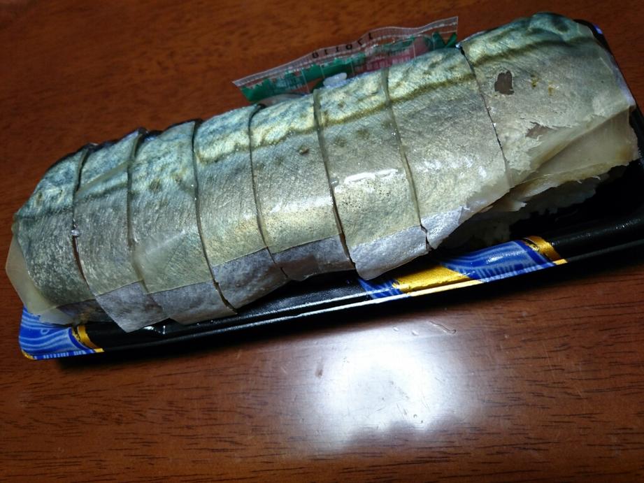 裕寿司 十三店