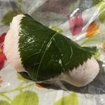 御菓子司 角八本店 - 桜餅