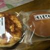 薫々堂 - 料理写真: