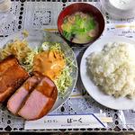 レストランばーく - ハムカツ定食(2016年3月)