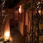 游玄亭 - 5階の風景