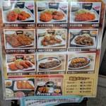 串鳥 - メニュー写真: