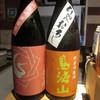 酒処 蔵 - ドリンク写真:雄町(純米吟)、鳥海山(純米吟ひやおろし)