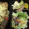 レストランばぁむ - 料理写真:チーズハンバーグ弁当