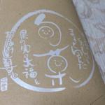 一心堂 - 2014/04/26    訪問