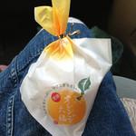 一心堂 - 私的にオレンジが好き◡̈♥︎        2014/04/26