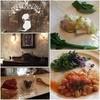 コシーナ デ ティナ - 料理写真:一軒家のスペイン料理店 料理、食器、調度品と全て素晴らしい。