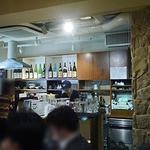 日本酒酒場立呑み 仁 -