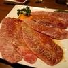 大陸食道 - 料理写真:みすじ