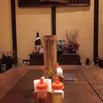 洋食春 - 座敷席