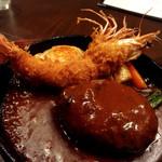 洋食春 - 有頭エビフライとハンバーグ