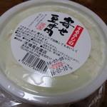 するさしのとうふ 峰尾豆腐店 - 201603★