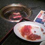 いちばん - 肉